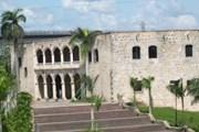 Об архитектуре Санто-Доминго расскажут историки. // cac-acc.org
