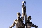 В постаменте скульптуры откроется музей. // rian.ru