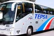 Tepsa - одна из компаний, осуществляющих автобусные перевозки по Перу. // go2peru.com