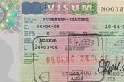 За визой в Норвегию можно обращаться в обычном порядке. // Travel.ru
