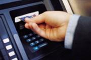 Банкоматы Германии будут показывать размер комиссии. // czechfolks.com