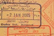 Пограничные штампы Катара // Travel.ru