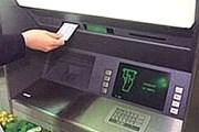 Банкомат может быть оборудован нелегальным устройством. // Travel.ru