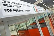 Пограничникам не придется больше проверять паспорта вручную. // news.ru.msn.com