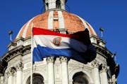 Парагвай - страна с самобытной культурой и историей. // iStockphoto