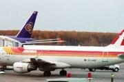 Самолет авиакомпании Iberia // Travel.ru