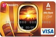 """Кобрендинговая карта Visa """"S7 Приоритет"""" // Travel.ru"""