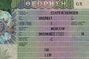 Россияне получают все больше греческих виз. // Travel.ru