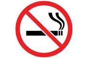 В разных странах запрет курения понимают по-разному. // Travel.ru