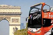 Туристы могут выбрать бюджетные экскурсии. // foxity.com