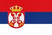 Сербия намерена вступить в ЕС.