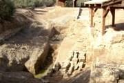 Место крещения на притоке Иордана Вади-Харар было открыто в конце XX века. // Travel.ru