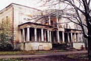 Музей-заповедник А. С. Пушкина основан 17 марта 1922 года. // rususadba.ru