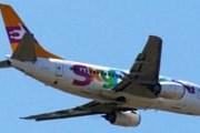 Самолет авиакомпании Sky Express // Travel.ru