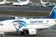 Самолет авиакомпании EgyptAir // Travel.ru