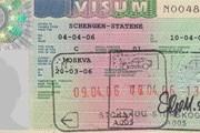 Виза в Норвегию доступна и в Архангельске. // Travel.ru
