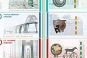 Новую банкноту украшают мост и чаша. // nationalbanken.dk