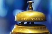 Hotelstars Union - новый стандарт для отелей Европы. // hotelstars.eu