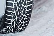 Автотуристам следует помнить о покрышках. // tyres.spb.ru