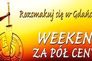 Гданьск приглашает на выходные за полцены. // gdansk4u.pl