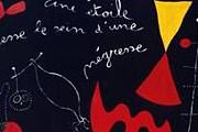 Фрагмент одного из экспонатов выставки. // tate.org.uk