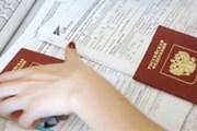 Визовый центр требует раскладывать документы в определенном порядке самостоятельно. // ИТАР-ТАСС
