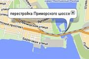 Трассу перекроют в ключевом месте. // Яндекс-карты