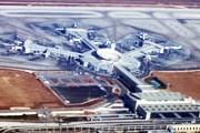 Аэропорт Тель-Авива // Travel.ru