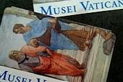 Музеи Ватикана открываются в ночные часы. // diariodelviajero.com