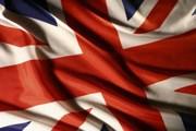 Британский визовый центр увеличил часы работы и ввел новую услугу.