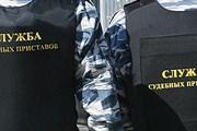 Служба судебных приставов рекомендует туристам заранее узнать, нет ли у них долгов. // rian.ru