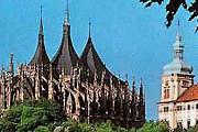Туристы смогут со скидкой посетить достопримечательности города. // zamky-hrady.cz