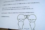 Посетители кафе учатся взаимодействовать с другими людьми. // cabel.name