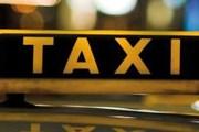 Амстердамские такси возьмут под наблюдение. // janesguidetoamsterdam.com