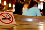 В соседних странах запрет действует уже давно. // cigarettesreporter.com