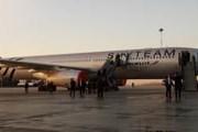 Самолет альянса SkyTeam // Travel.ru