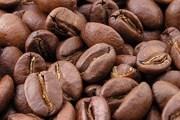 Колумбия гордится своим кофе. // Wikipedia