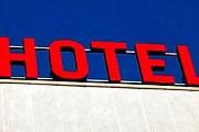 Отели Восточной Европы дорожают. // london.inetgiant.co.uk