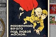 В Праге можно посетить музей КГБ. // kgbmuzeum.com