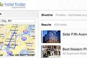 Сервис поможет найти отель по параметрам. // google.com