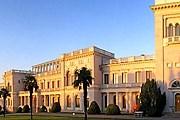 Дворцу исполняется 100 лет. // qrim.ru