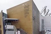 Лыжный музей Лахти // lahdenmuseot.fi