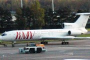 """Самолет """"Кавминводыавиа"""" // Travel.ru"""