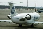 Самолет CRJ-200 авиакомпании UTair // Travel.ru