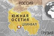 Въезд в Южную Осетию закрыт в преддверии выборов. // Infogr.ru