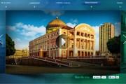 Панорамы расскажут о памятниках Бразилии. // braziltour360.com