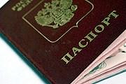 В 2010 году почти 4,5 миллиона россиян получили визы в европейские страны. // atorus.ru