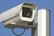 272 камеры установят в столице Маврикия. // dashsymons.com