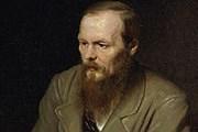 Фрагмент портрета Ф.М.Достоевского работы Перова