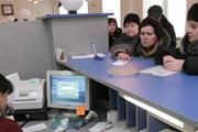 В числе прочего туристам приходится оплачивать почтовые услуги. // gogeek.ru